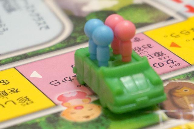 男の子の次は、女の子が誕生です!! お祝いとして、他プレイヤーから $1,000 ずつもらえます