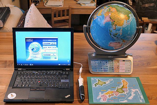 パソコンとUSB接続することで情報をアップデートすることが可能