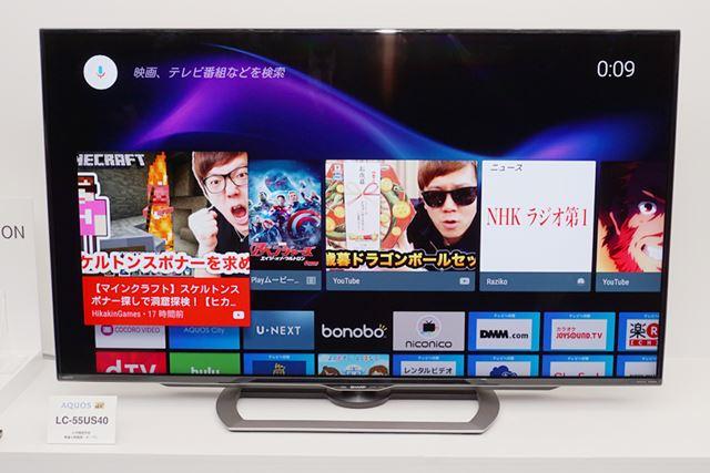 Google TVのさまざまな機能も楽しめる