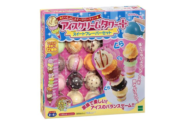 アイスクリームをすくうディッシャーも本格的!