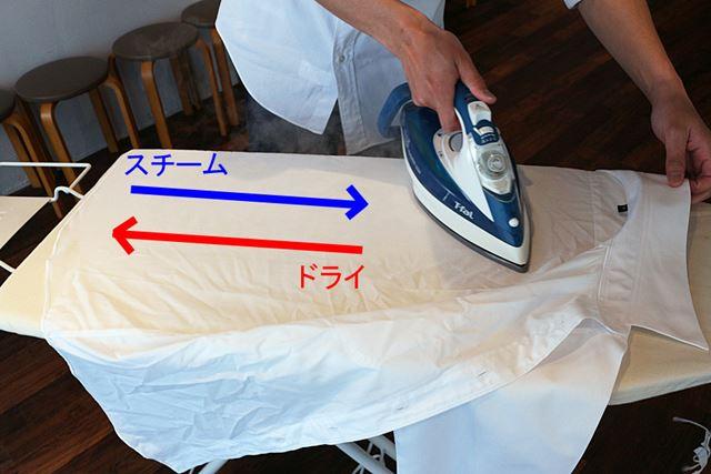 うしろ身頃がアイロン台に当たるように配置して、裾から上に向かってスチーム←→ドライを繰り返します
