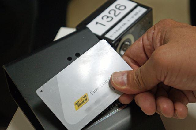 講習に先立って、会員カードをセンサーにタッチ。これで講習が行われることがサーバーに登録される