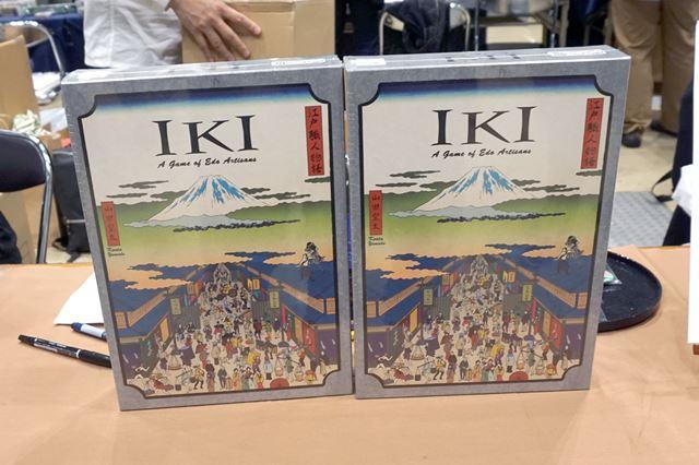 imagine GAMES「IKI:江戸職人物語」