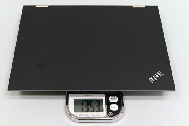 重量はキッチンスケールでの実測で1353g。カタログスペック通りだった