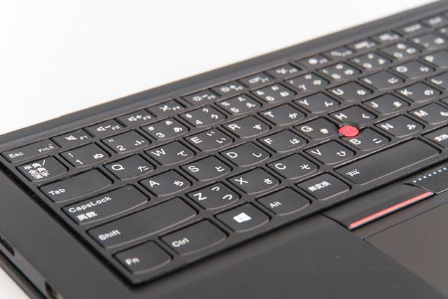 タブレットスタイルにするとキーフレームが浮き上がり、キーとの段差がなくなる