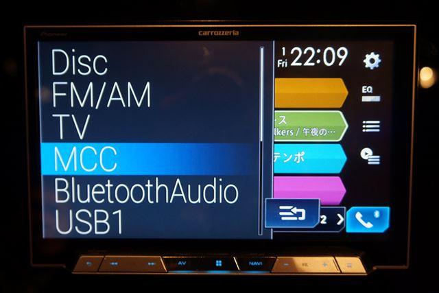 スマートフォンに保存された楽曲データを再生できる「MCC ライブラリーモード」も搭載されている