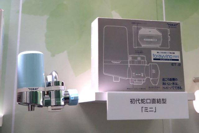 初の蛇口直結型浄水器「ミニ」は、1990年に発売