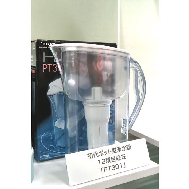 初代ポット型浄水器「PT301」は2008年発売