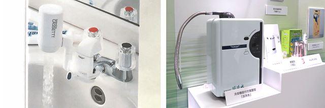 こちらは、初の洗面所用浄水器「洗面くん」や冷却機能付き浄水器「淡冷水」(1998年〜)