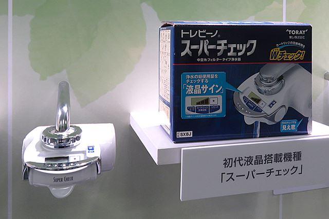 2001年、液晶表示モデル第1号発売