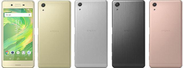 カラーは左からライムゴールド、ホワイト、グラファイトブラック、ローズゴールドの4種類