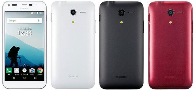 カラーは左からホワイト、ブラック、レッドの3色が用意されている