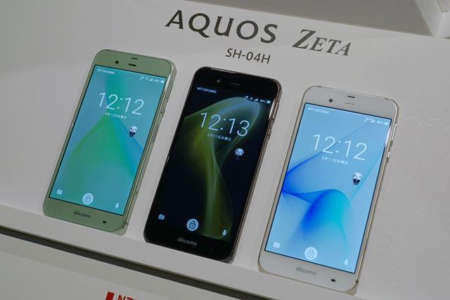 「AQUOS ZETA SH-04H」は、5.3インチフルHD液晶を搭載。カラーはGreen、Black、Whiteの3色をラインアップ