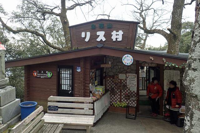 天守閣とは見間違うことなき、メルヘンな施設。入村料金は200円(4歳以上)