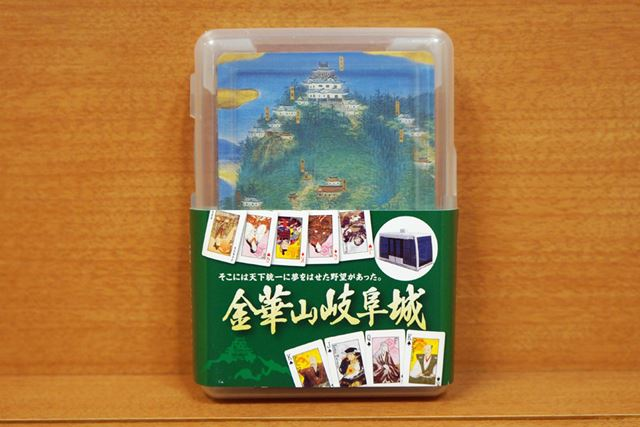 価格500円の金華山岐阜城トランプ