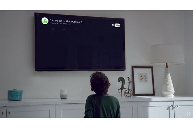 テレビや照明とも連携するという