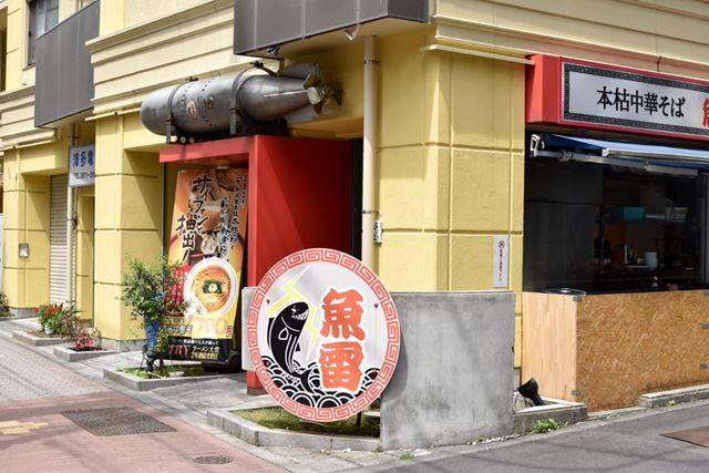 パッケージの印象から、和風なお店を想像していたのですが、全体的にカジュアルな雰囲気のようです
