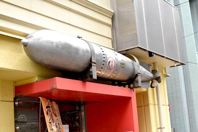 お店の入り口には、ドーンッとデカい魚雷が!