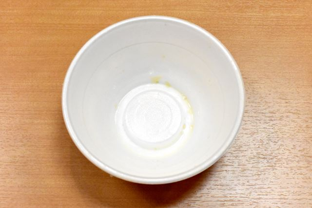 スープ完飲。ごちそうさまでした!