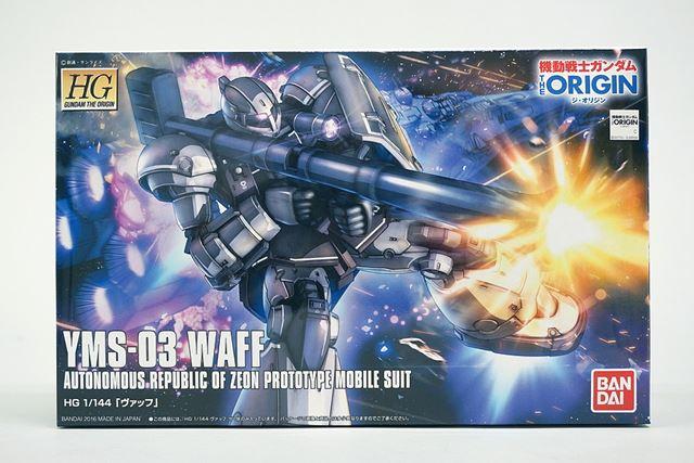 パッケージ。人型の機動兵器がついに宇宙進出です