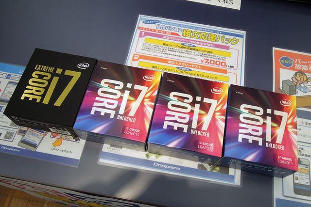 秋葉原のPCショップの店頭には、すでに新CPUが並んでいる