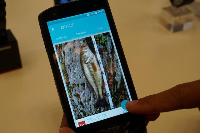 「FishingLog〜釣れてる?〜」は、釣果をロケーションや気候、写真などで管理できる
