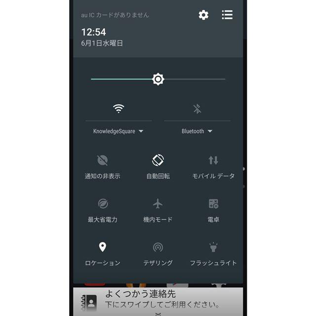 通知メニュー周辺のデザインも、Android 6.0標準そのままだ