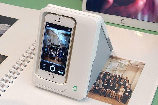 写真の上にのせてつかうiPhone専用のスキャナー「Omoidori」