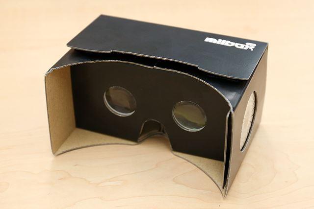 「MilboxTouch」の接顔側。2眼タイプになっています