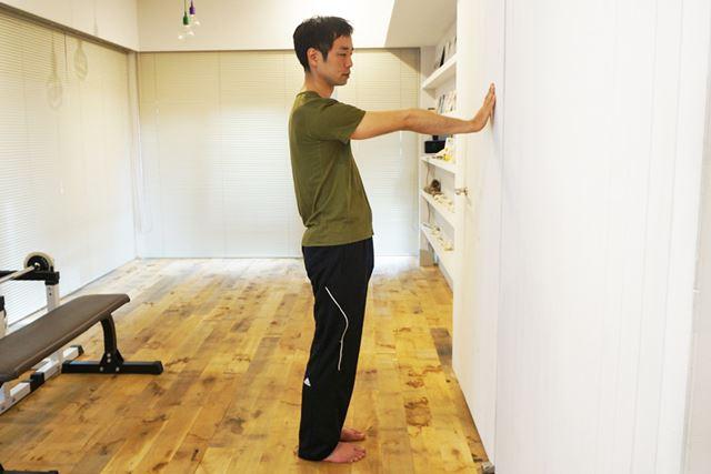 1.手を伸ばして指が壁に届く程度の位置に立つ