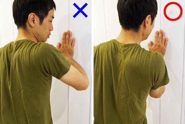 脇が開いた状態で行うと効果が半減してしまう。脇を締めることは必須