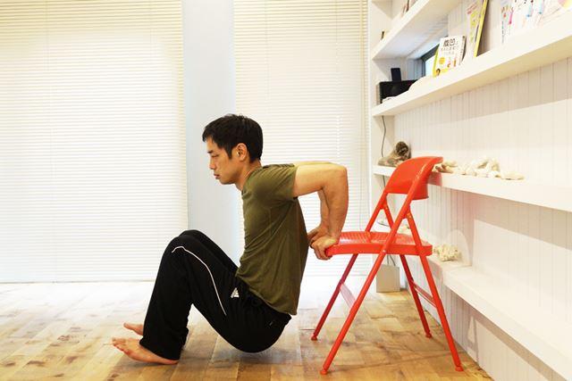 2.床につくギリギリまでお尻を下ろし、腕を伸ばして「1」の状態に戻す