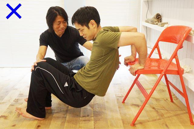 椅子から離れるように斜め前に腰を下ろしてしまうと、腕にかかる負荷が減ってしまう