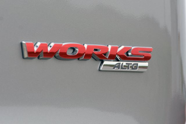 ALTO WORKSのロゴを見るだけで心躍る人も多いことだろう