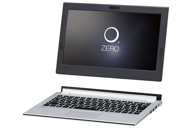 LAVIE Hybrid ZERO HZ330/DAS