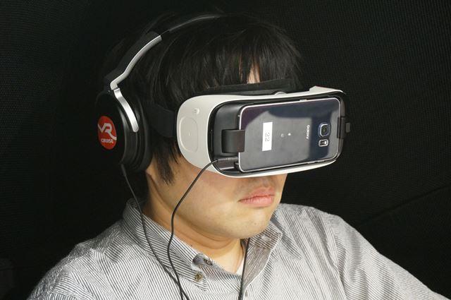 モバイルVRヘッドマウントディスプレイ「Gear VR」