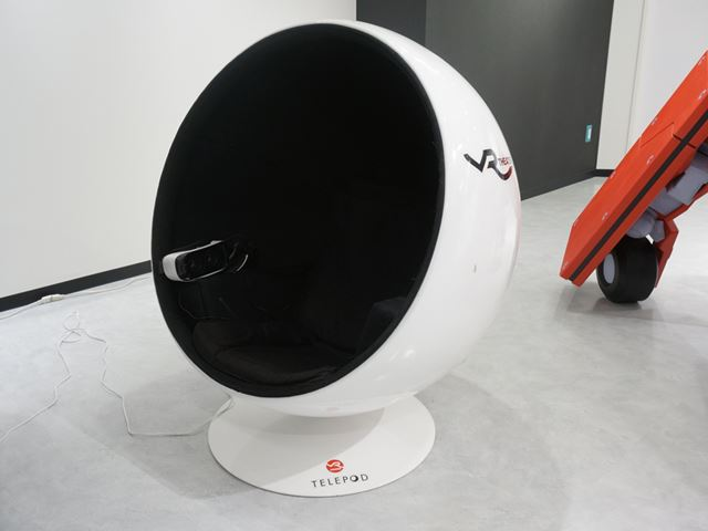 VR4Dシステムを搭載したボールチェア「Telepod」