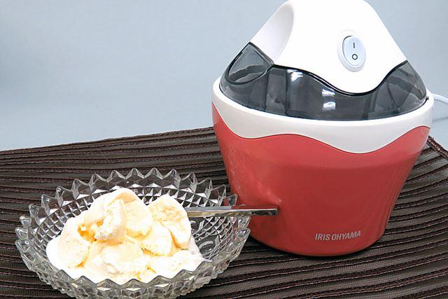 「アイスクリームメーカー ICM01」(アイリスオーヤマ)