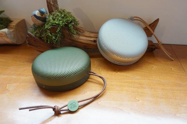 Beoplay A1。カラーバリエーションは、NaturalとMoss Greenの2色で、価格は29,900円(税込)