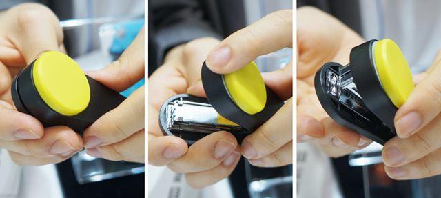 本体を開いて、上部のボタンをスライドさせればホッチキスに変身!
