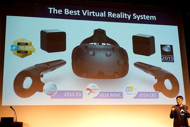 VRシステム「HTC Vive」