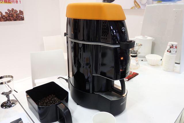 生豆を焙煎したてのコーヒーは、きっとひと味もふた味も違うはず!