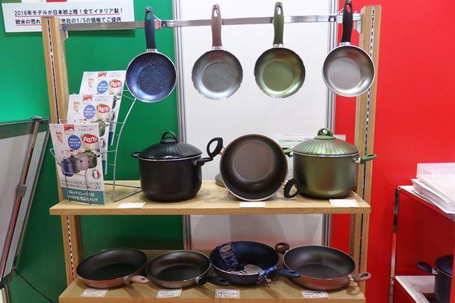 フライパンや鍋にはあまりないカラーもたまらない!