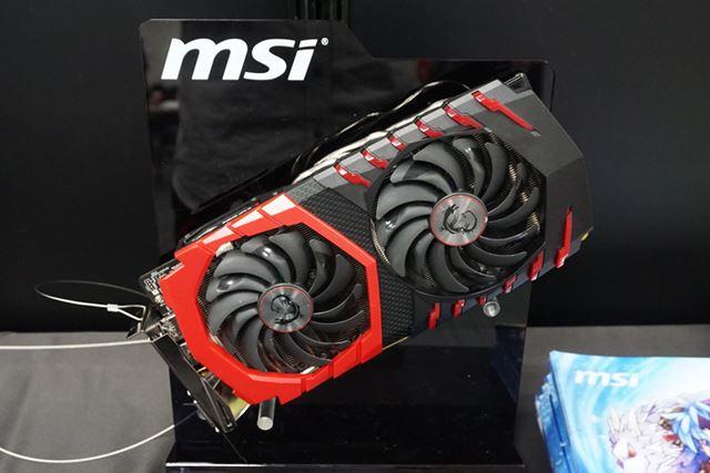 MSIは、「Twin Frozr VI」を採用した「GAMIN X 8G」を参考出展