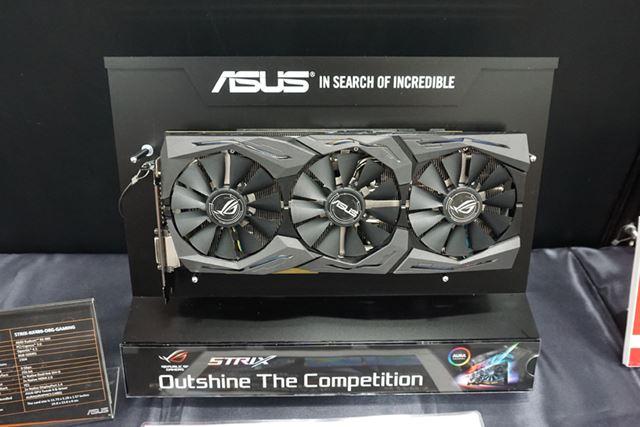 ASUS「STRIX-RX480-O8G-GAMING」。銅製パイプを直接GPUに当てることで、冷却性能を30%向上させているという