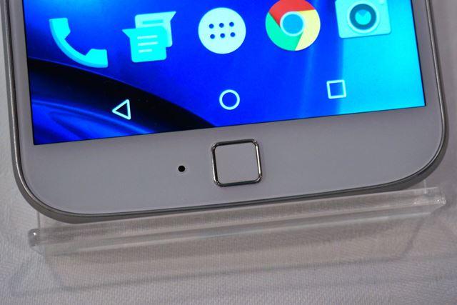 指紋認証センサーを備えるホームボタンは四角い形状