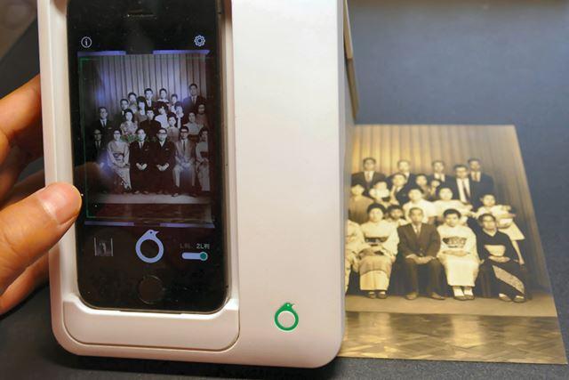 集合写真などの大きい写真は左、右とそれぞれスキャン