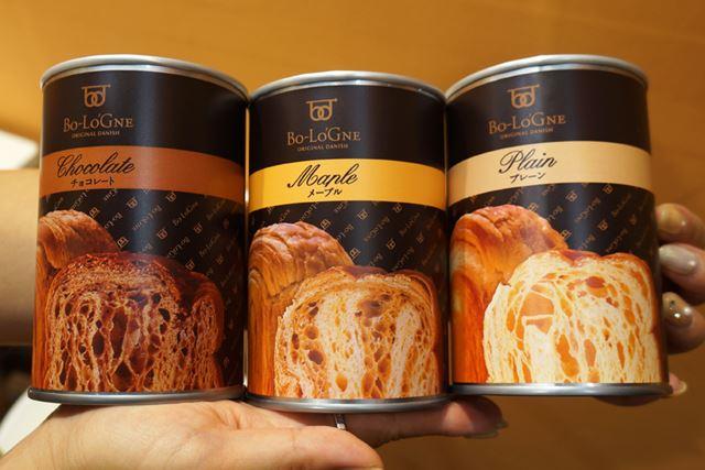 缶入りパンといえば、「缶 de ボローニャ」のようなデニッシュタイプが多いです