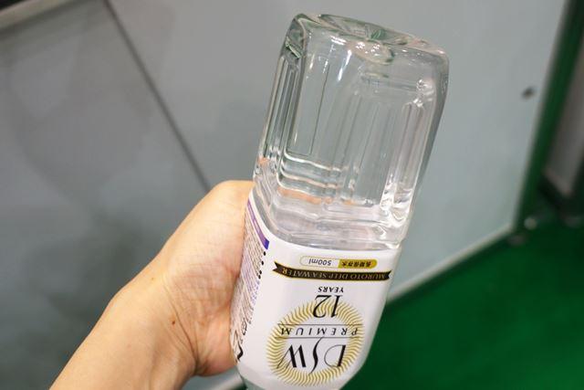 ペットボトル内に空気が残っていないのも、長く保存できるポイントです