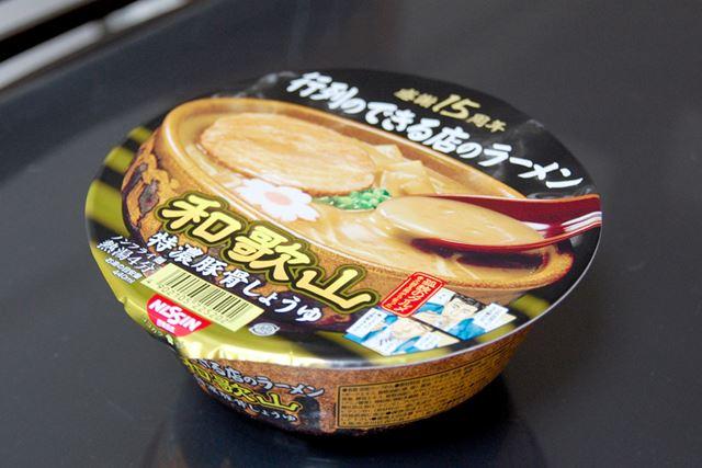 日清食品の行列のできる店のラーメン 和歌山。内容量は131g(麺70g)
